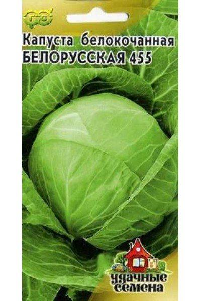 Среднеспелые сорта Белорусская 455