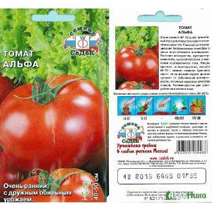 Альфа томаты