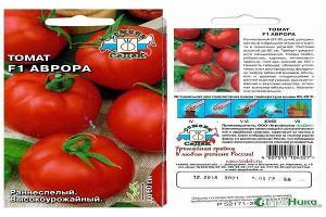 Аврора F1 томаты