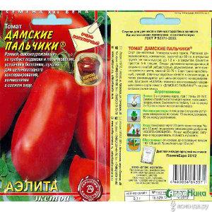 Дамские пальчики сорта томатов