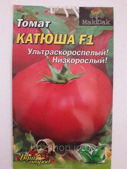 Катюша F1 ультраскороспелые томаты