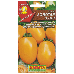 Золотая пуля сорта томатов